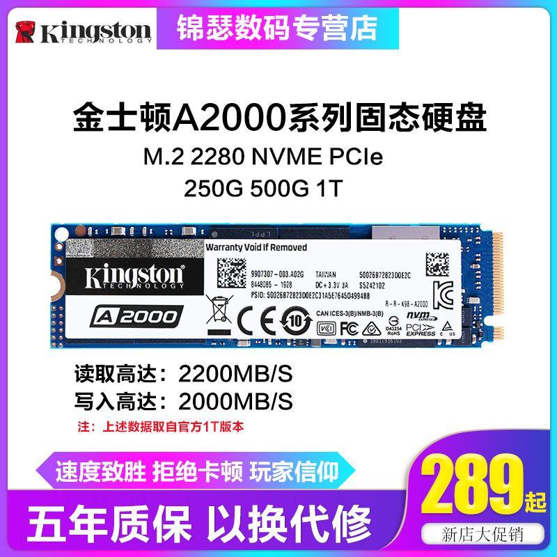 Kingston 金士顿 A2000 M.2固态硬盘 250GB