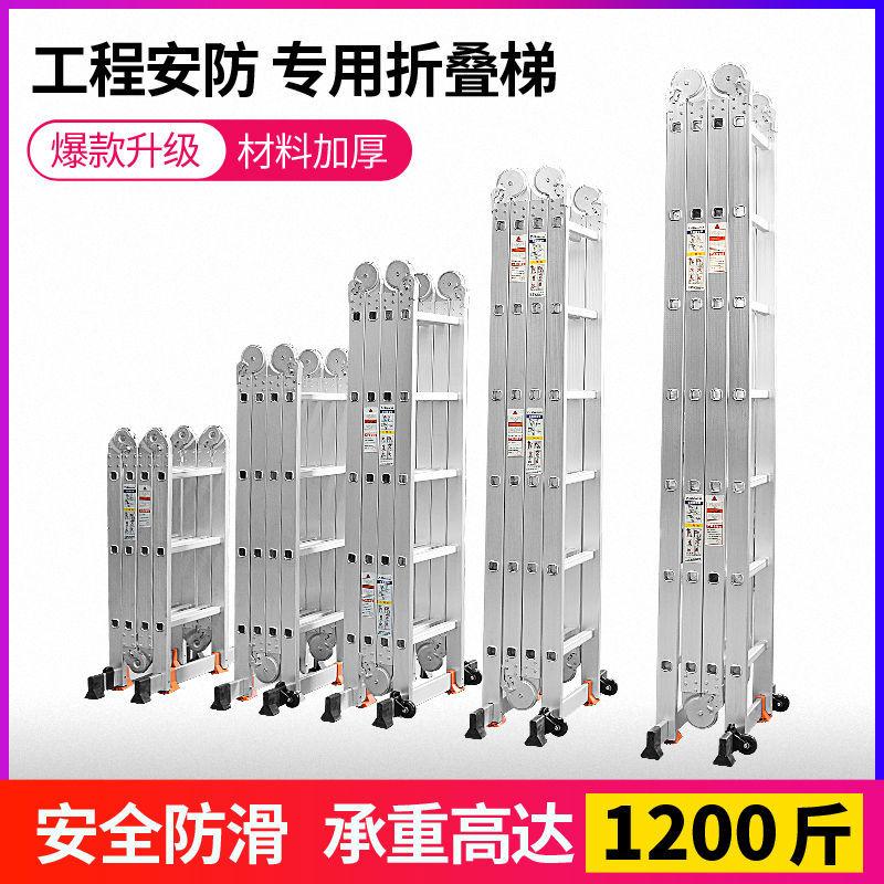 5.0梯子家用多功能折叠伸缩梯子楼梯室内加厚梯工程便携铝合金梯