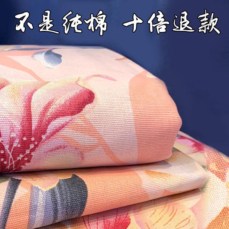 纯棉老粗布床单单件 亚麻加厚三件套3米大双人2米裸睡棉布炕单人
