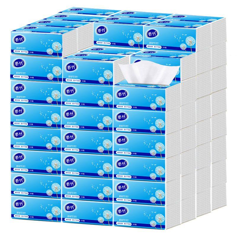 8包抽纸纸巾300张4层加厚