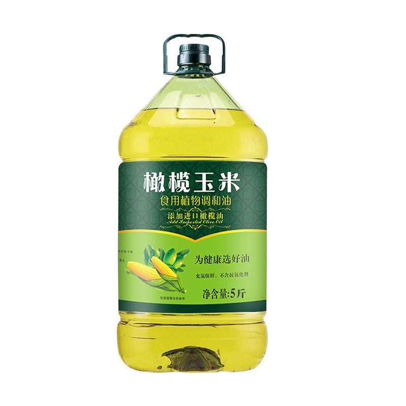 武当花非转基因橄榄油玉米油调和油植物油食用油家用5斤包邮