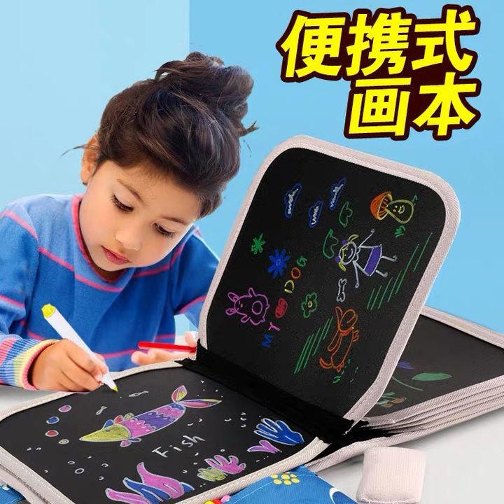 画画板儿童幼儿园涂鸦写字可擦无尘水粉笔多面绘画本家用防摔玩具
