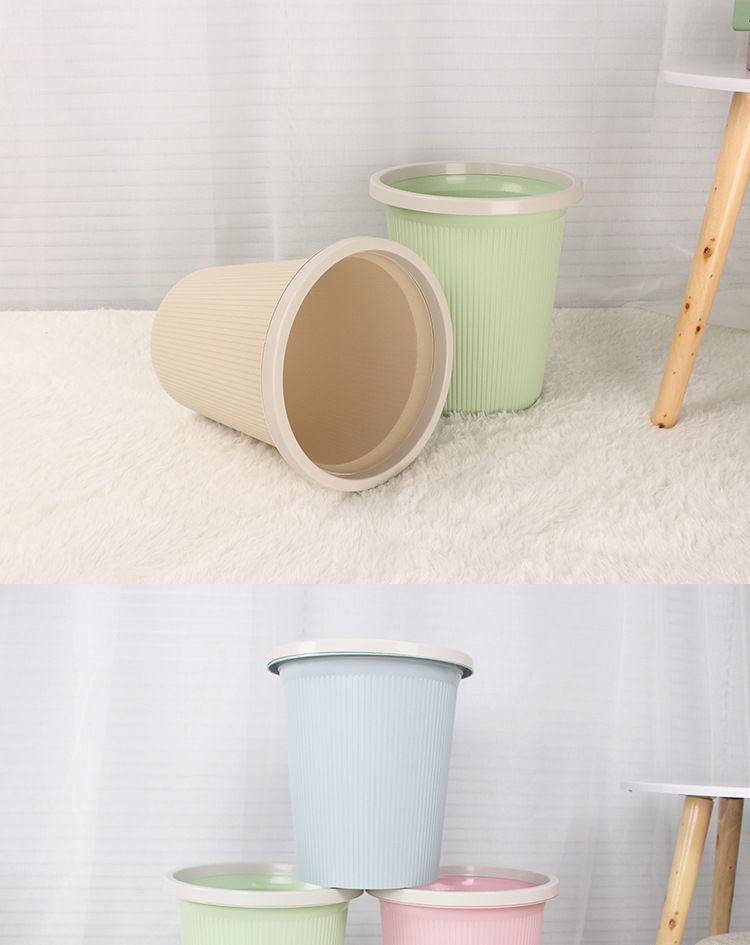 【压圈垃圾桶】压圈垃圾桶家用无盖可爱客厅卧室办公室卫生间