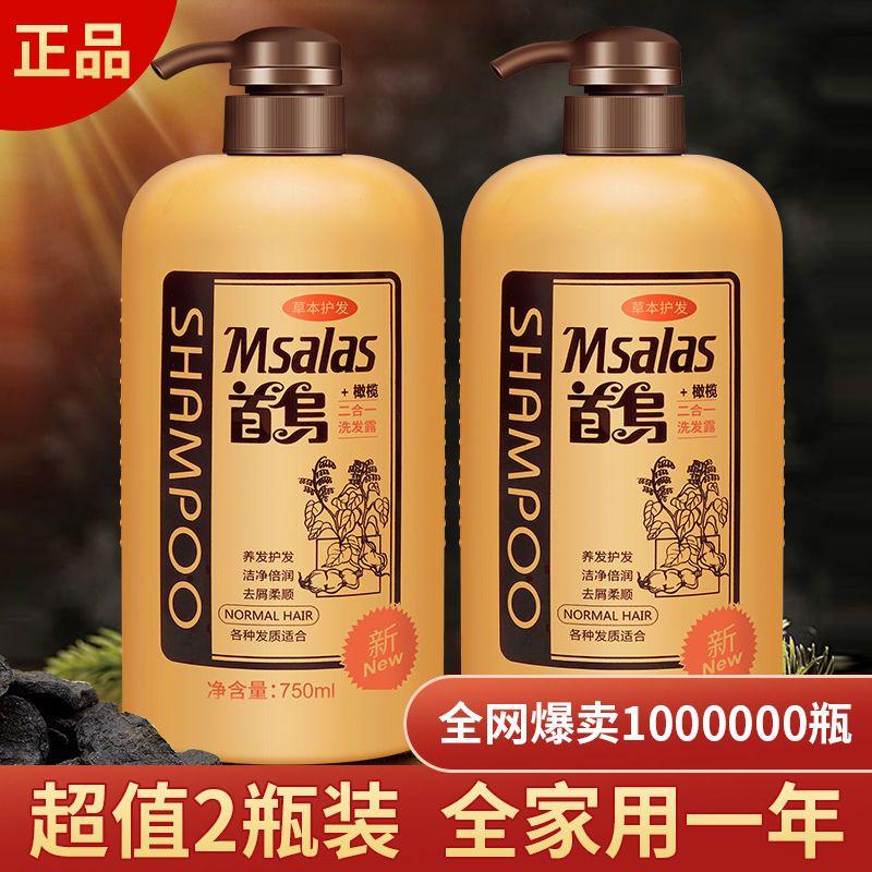 正品首乌洗发水去屑控油洗头膏防脱发增发密发首乌洗发露男女通用