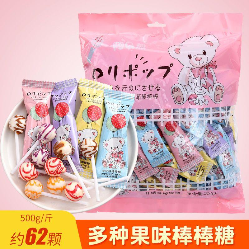 棒棒糖可爱 网红糖果批发 水果味硬糖结婚喜糖网红高颜值儿童零食