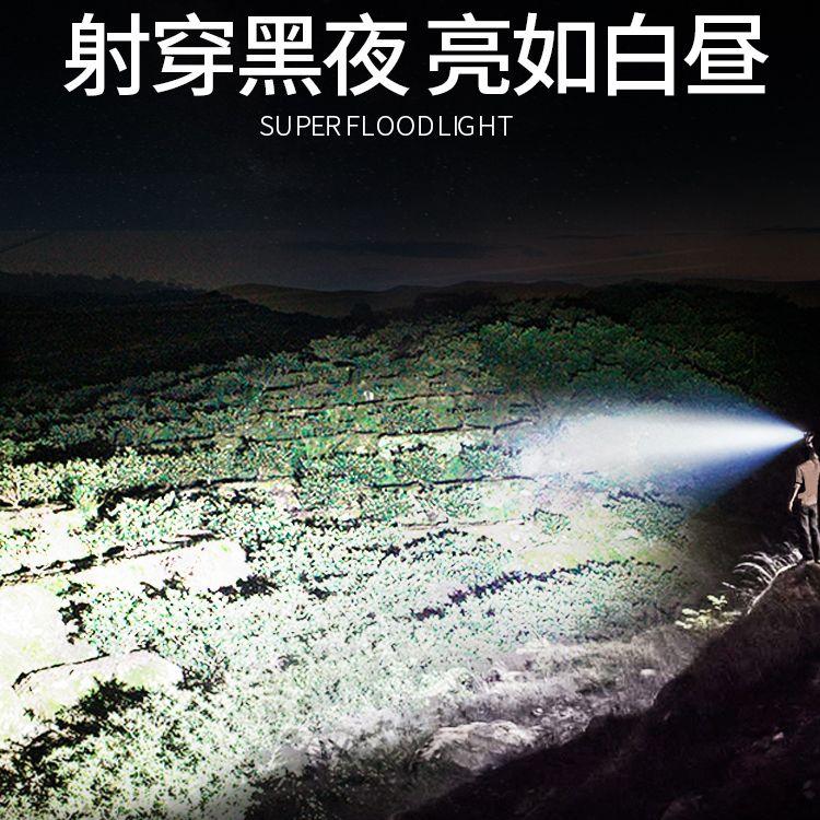 便宜的超亮led手电筒特种兵强光可充电小氙气户外便携迷你多功能远射灯