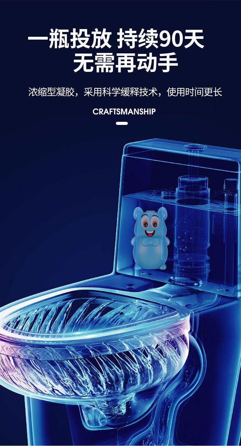 【买一次用一年】洁厕灵蓝泡泡马桶除臭神器去异味除垢去黄去尿垢