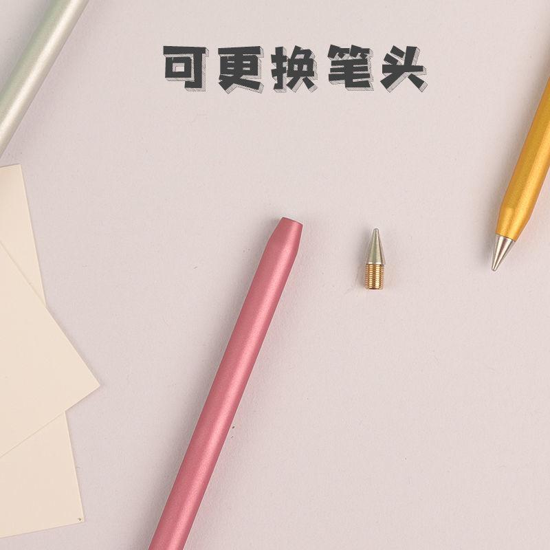 黑科技不用削无墨水永恒之笔老不死笔写不完的铅笔绘画不断铅学生