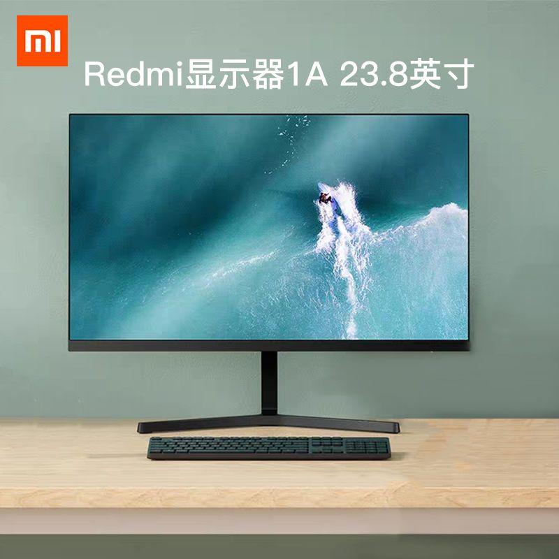小米Redmi显示器23.8寸高清液晶电脑电竞办公IPS窄边框24寸屏幕
