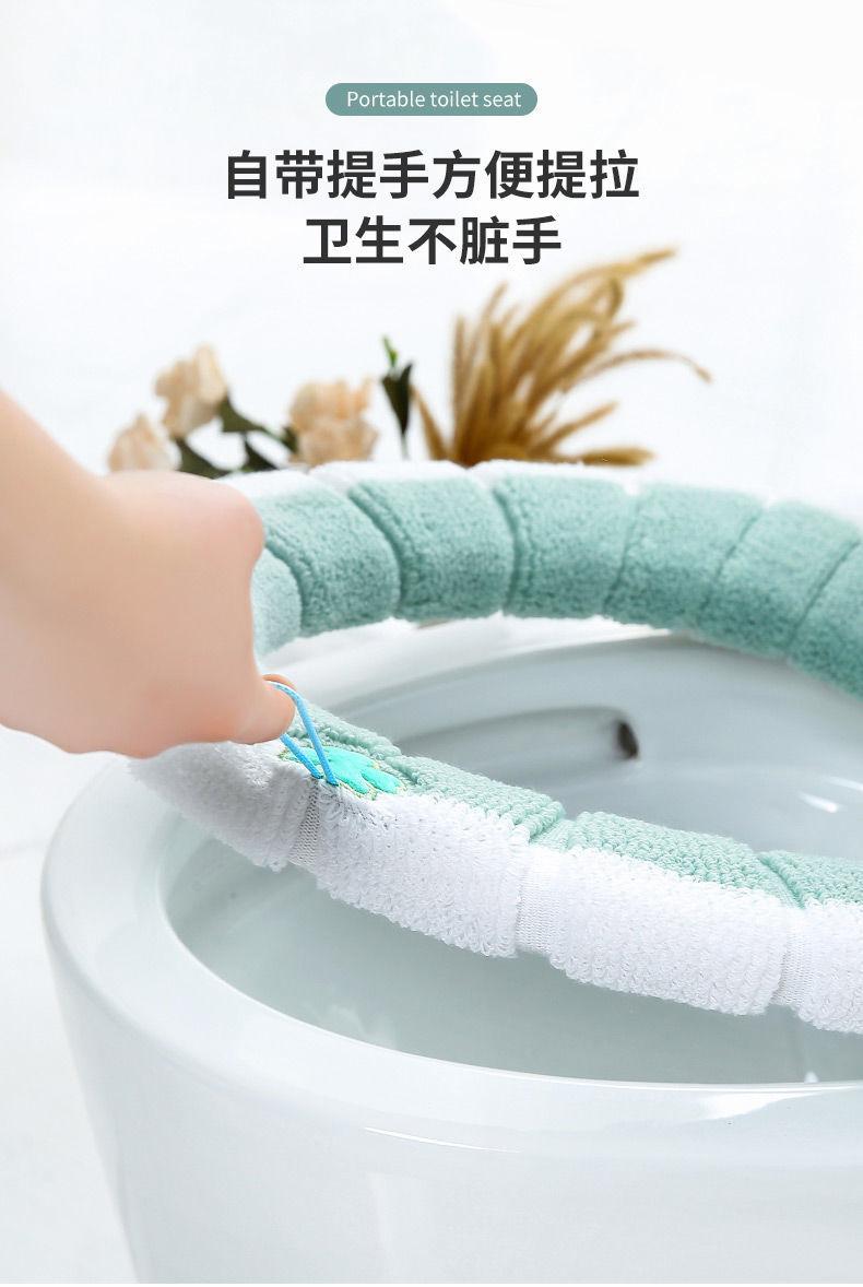 马桶坐垫圈家用四季通用坐便套马桶套可水洗加厚厕所坐便垫马桶垫
