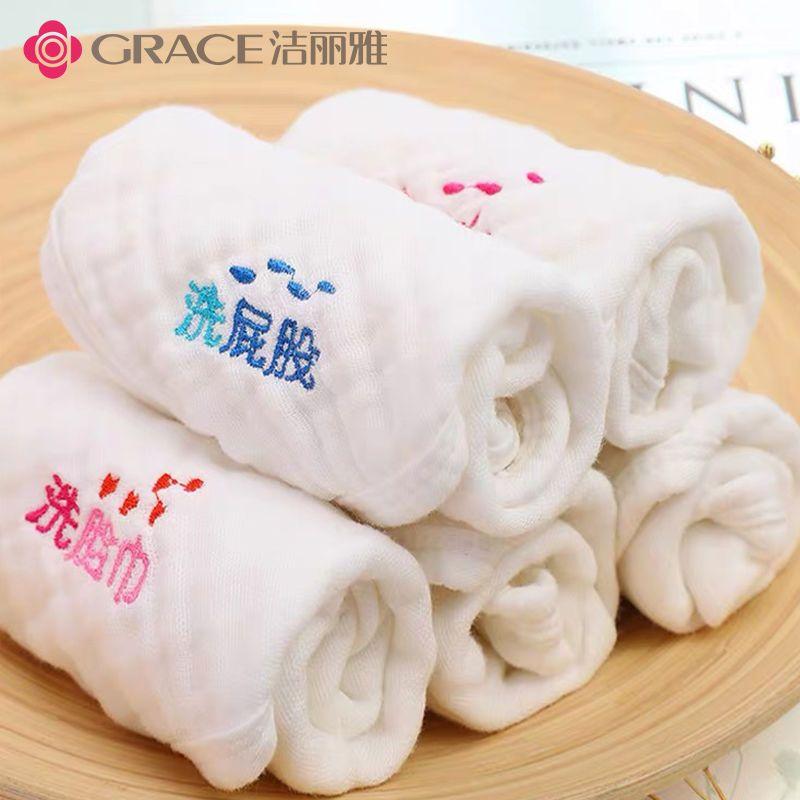 洁丽雅婴儿洗脸毛巾口水巾新生儿童宝宝用品小方巾纯棉6层纱布巾