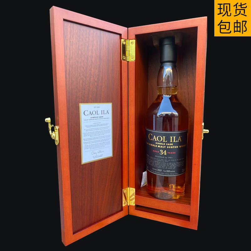 进口洋酒Caol ila1983-2017卡尔里拉34年单桶原酒单一麦芽
