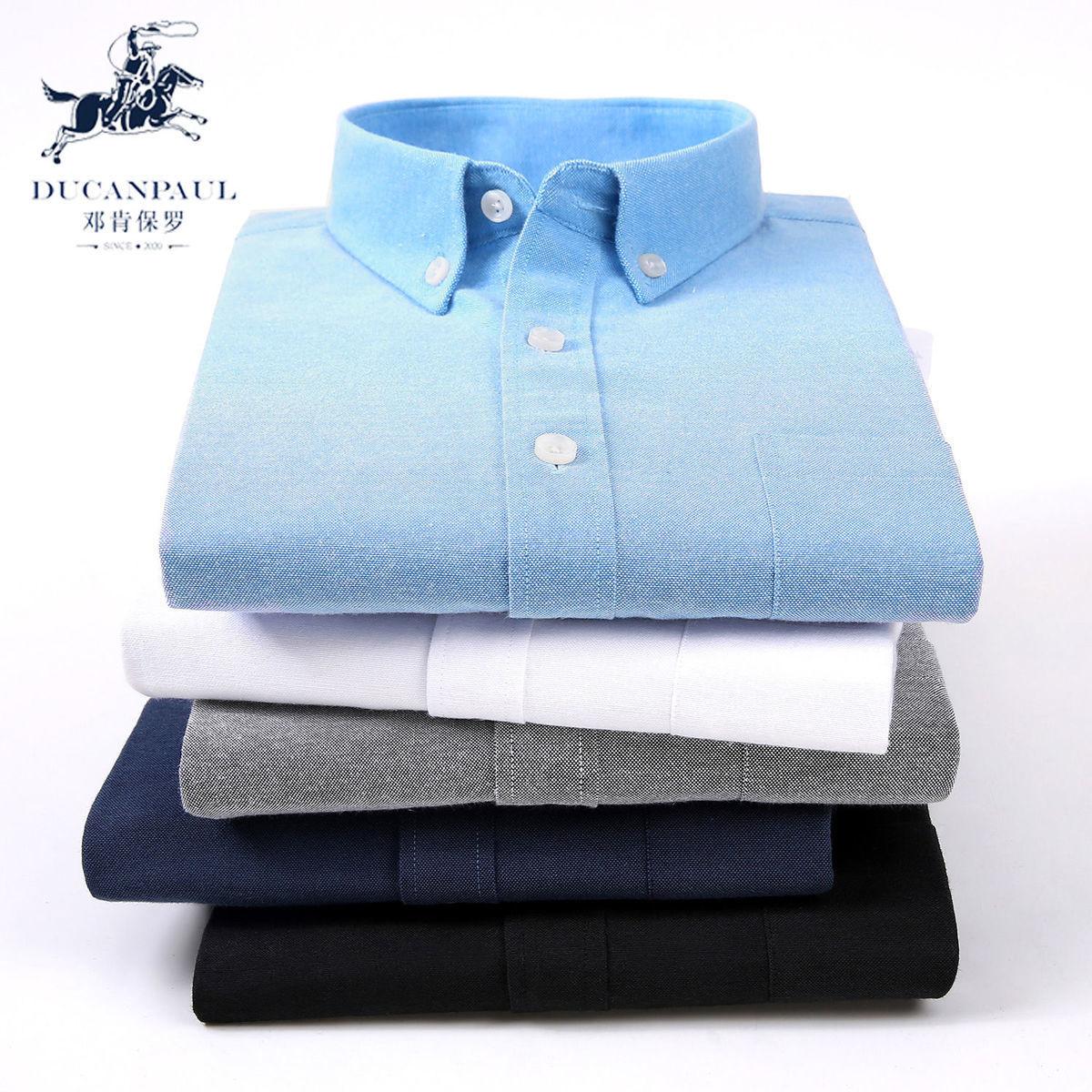 保罗春秋季男士衬衫长袖牛津纺商务休闲白衬衣中青年免烫纯色上衣