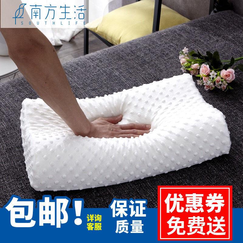 温感0压力修复,抗螨防汗:南方生活 家用记忆棉护颈枕