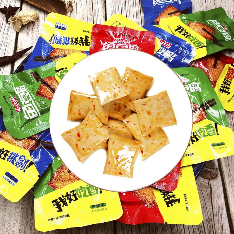 [50包送10包]南北特鱼豆腐零食麻辣豆腐干豆干零食大礼包批发10包