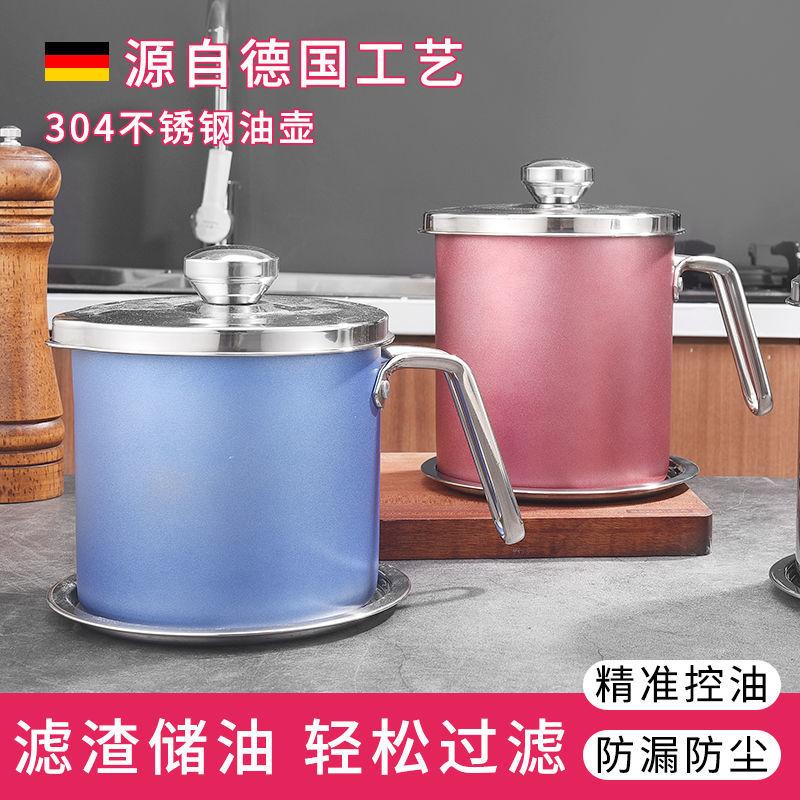 304不锈钢油壶家用滤油神器大容量储油罐滤油渣储油罐滤油壶油瓶