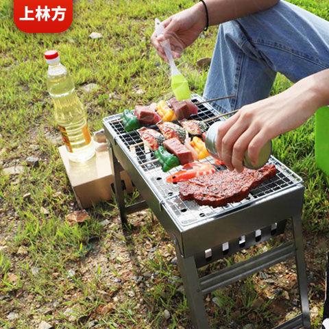 上林方烧烤炉烧烤架子家用户外木炭烤肉