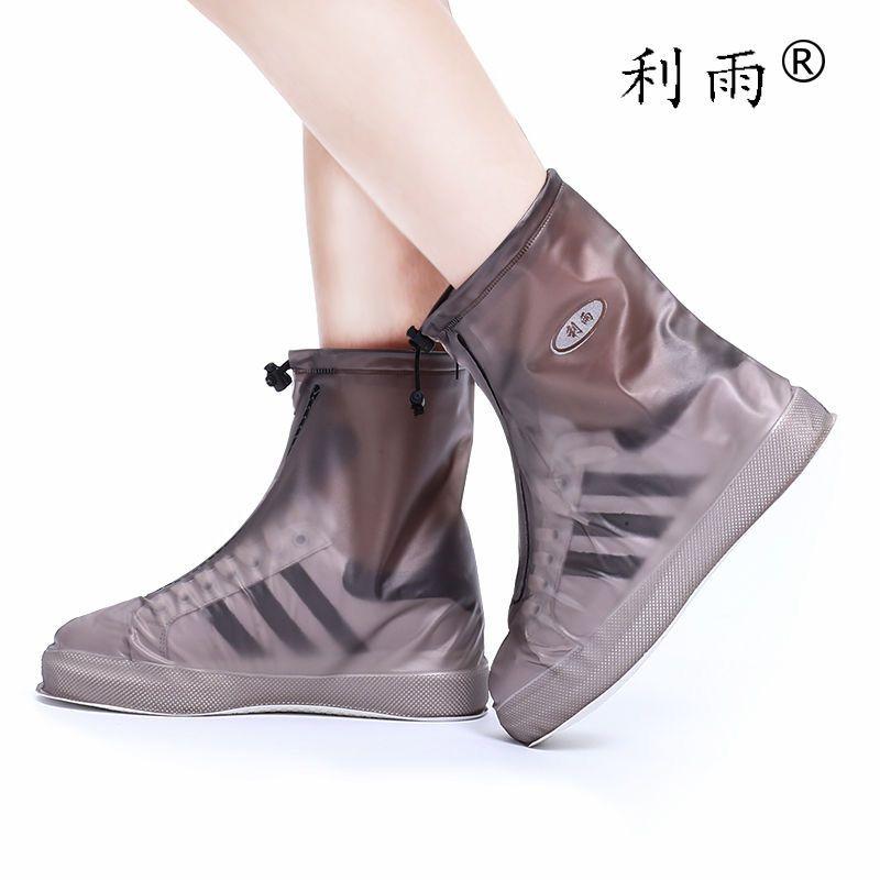 雨鞋套防水加厚防滑耐磨硅胶防雨鞋套脚套可洗男女成人儿童雨靴