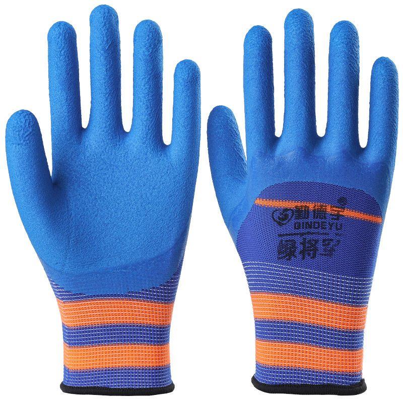 橡胶发泡劳保手套耐磨透气防滑乳胶男女钢筋工地工作劳保防护手套