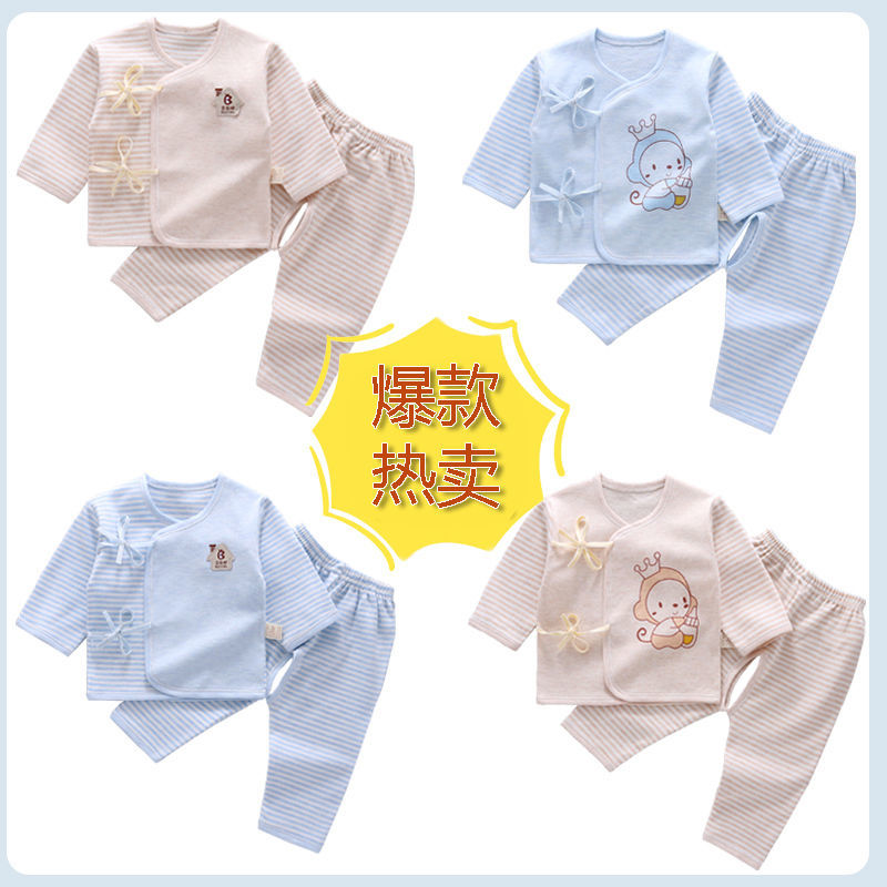 新生婴儿衣服春夏季宝宝纯棉内衣婴儿套装0到3个月初生儿和尚服