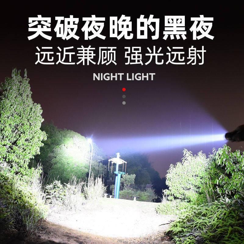 便宜的LED手电筒强光可充电远射超亮家用迷你手电户外手机充电宝照明灯6