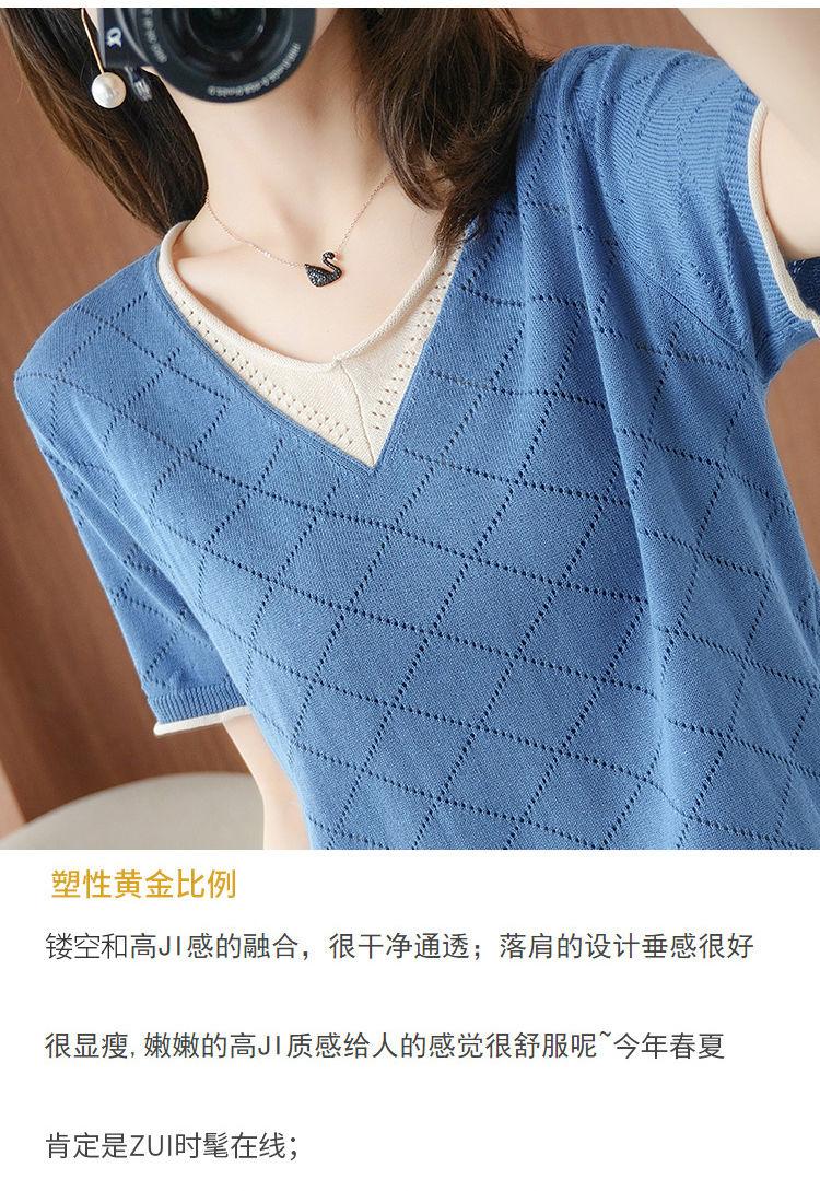 酷利男=冰絲短袖T恤女新款大碼假兩件針織體恤衫女
