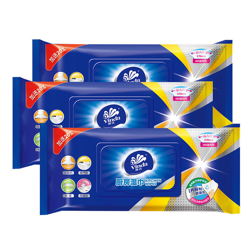 维达厨房用纸湿纸巾湿巾144片去污渍吸油纸清洁柠檬清香味家用装
