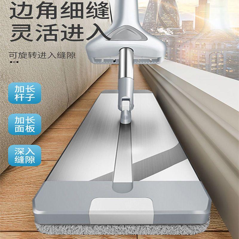 大号铝合金免手洗平板拖把懒人家用瓷砖地拖神器干湿两用旋转墩布