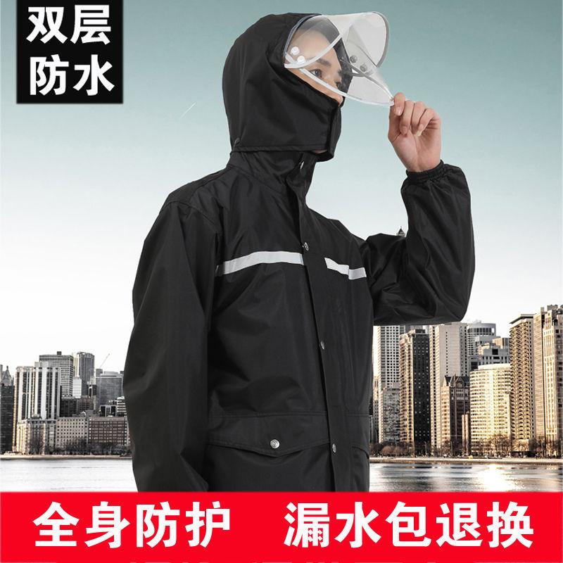 雨衣雨裤套装成人男女士分体防水雨衣摩托电动车防雨骑行徒步雨衣