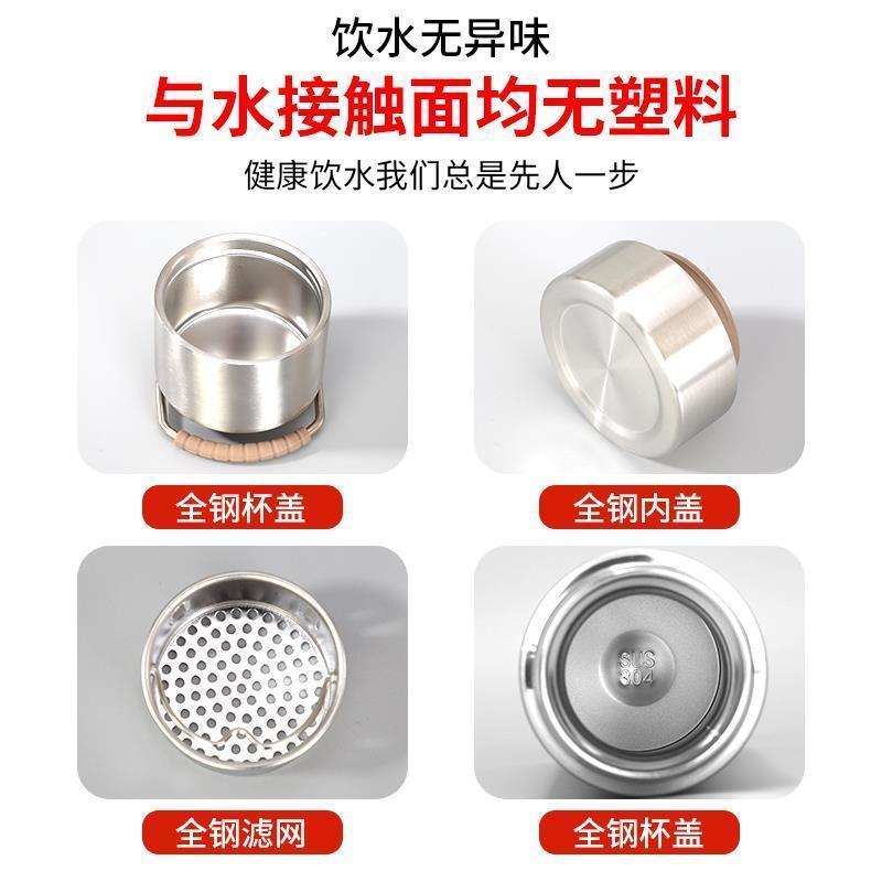 全钢高档高级保温杯男女大容量不锈钢户外车载泡茶便携热水壶杯子