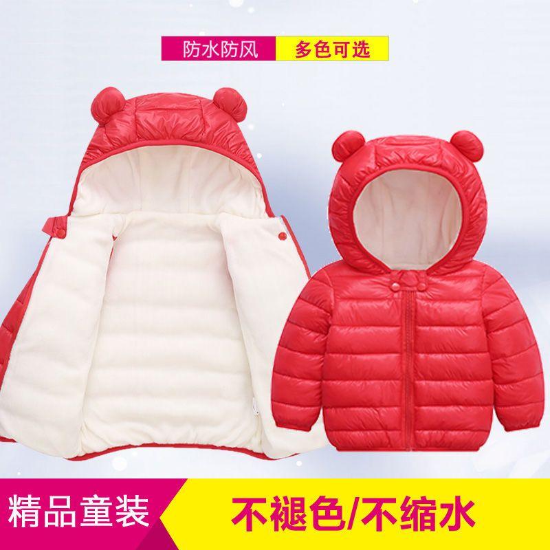 【加绒加厚】儿童男童中小童棉袄短款新生婴幼儿棉衣轻薄羽绒棉服