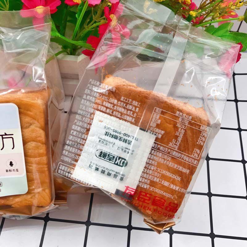 友臣魔方奶香味吐司面包网红生吐司营养早餐手撕面包办公室零食