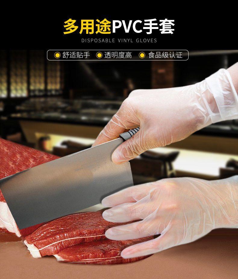 一次性手套食用龙虾餐饮加厚家用批发塑料特厚厨房美发透明食品级