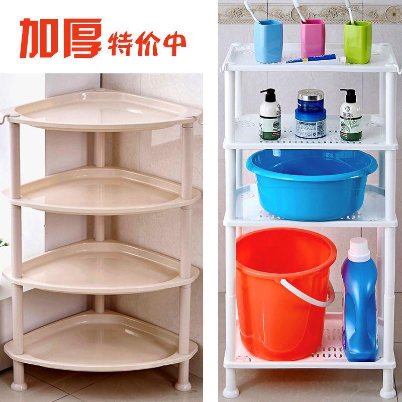 浴室置物架卫生间脸盆架厕所洗手洗澡间塑料收纳架子厨房三角落地