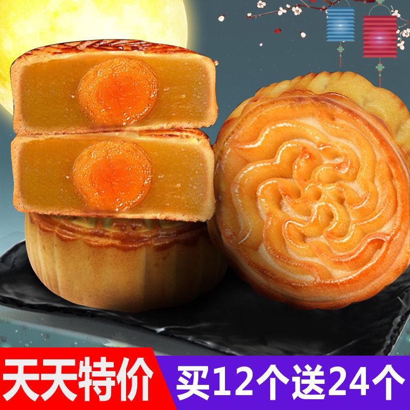 【全网低价】广式莲蓉味蛋黄月饼批发水果味豆沙五仁月饼42克/个