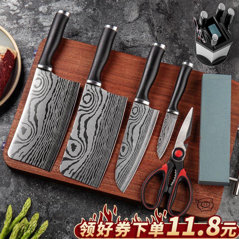 德国钼钒钢菜刀具全套装组合厨房家用斩砍骨切肉片切菜不锈钢锋利