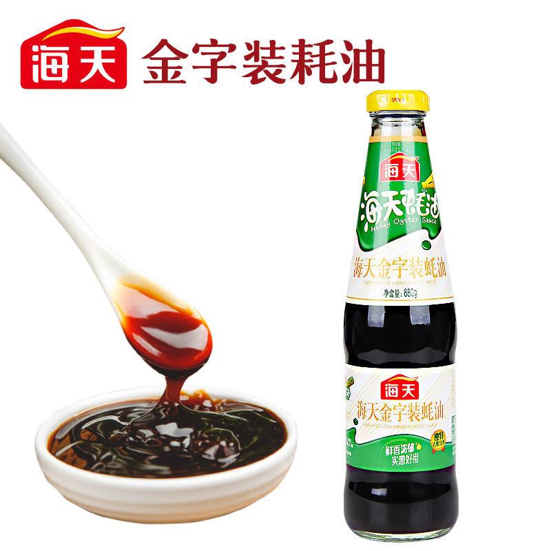 中华老字号,海天 金字装蚝油 680g