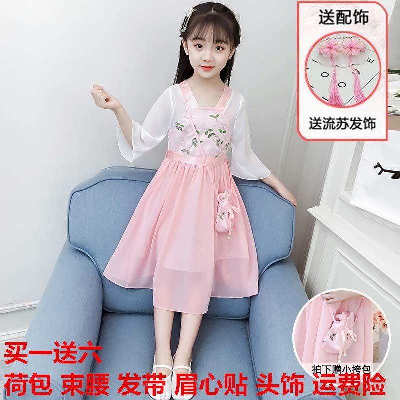 儿童汉服女童夏装中国风飘逸超仙公主连衣裙12岁女孩抖音襦裙古装