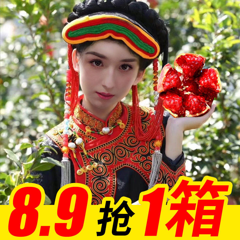 【限时特价】现摘会理水晶甜石榴硬籽新鲜水果3/5斤非突尼斯软籽