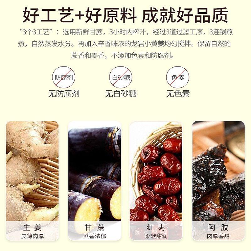88715-红糖姜茶大姨妈月经期调理气血体寒黑糖姜茶单独小袋装2盒-详情图