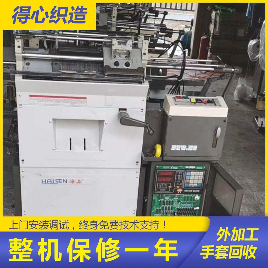 全自动劳保手套纺织机器针织手套机工作手套棉线手套生产设备