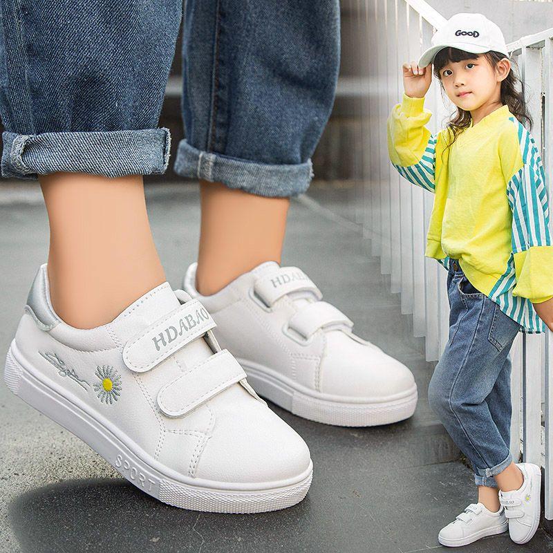童鞋女童小白鞋2020新款秋季儿童运动鞋男孩女孩单鞋学生百搭板鞋