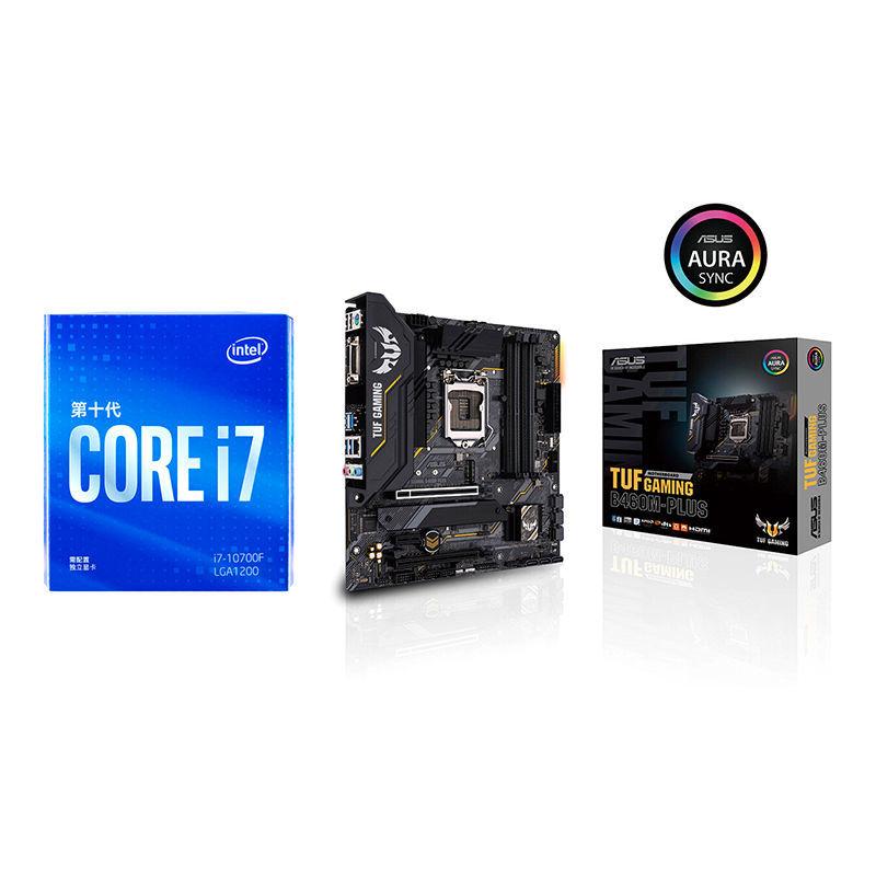 百亿补贴: intel 英特尔 酷睿 i7-10700F 盒装CPU处理器 + ASUS 华硕 TUF GAMING B460M-PLUS 主板 板U套装