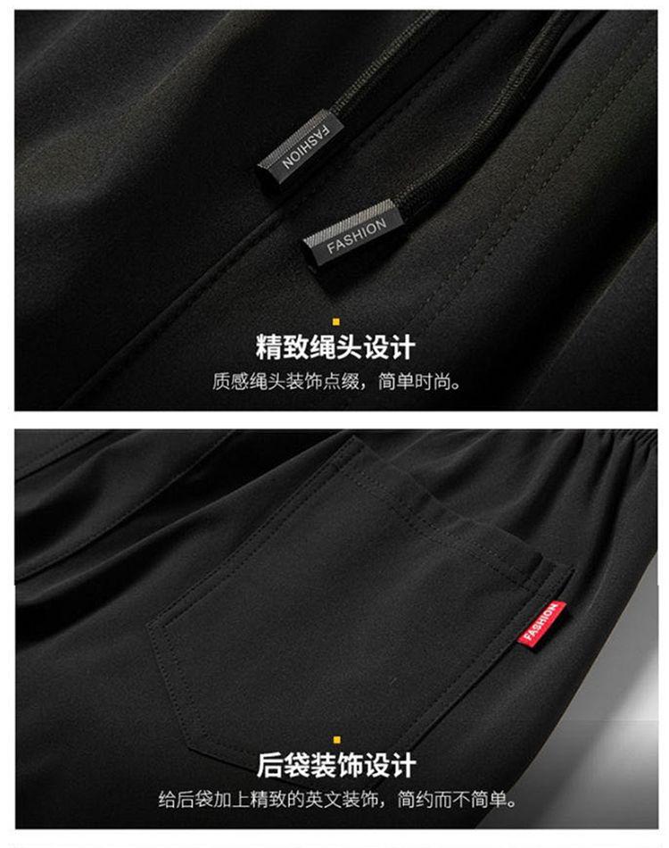 裤子男夏季薄款冰丝韩版潮流休闲裤宽松百搭运动九分裤显瘦速干裤