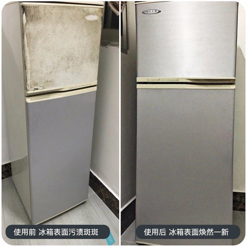 冰箱贴纸全贴翻新贴可移除双开门装饰简约防水自粘柜门空调橱柜贴