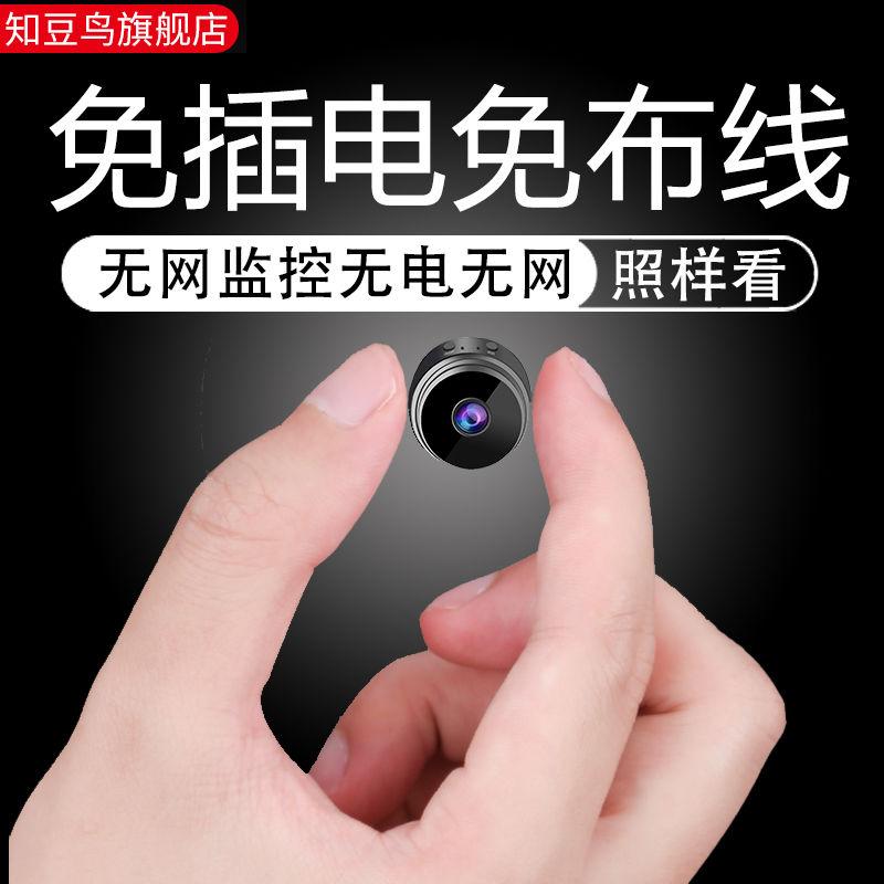 无线摄像头wifi夜视家用网络监控器连手机远程高清室内摄像机室外