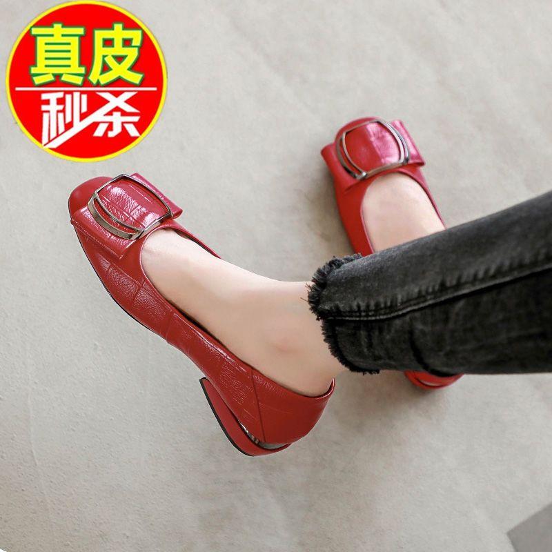 热卖新款达芺妮女鞋真皮平底鞋女百搭2021春季单鞋女低跟粗跟浅口