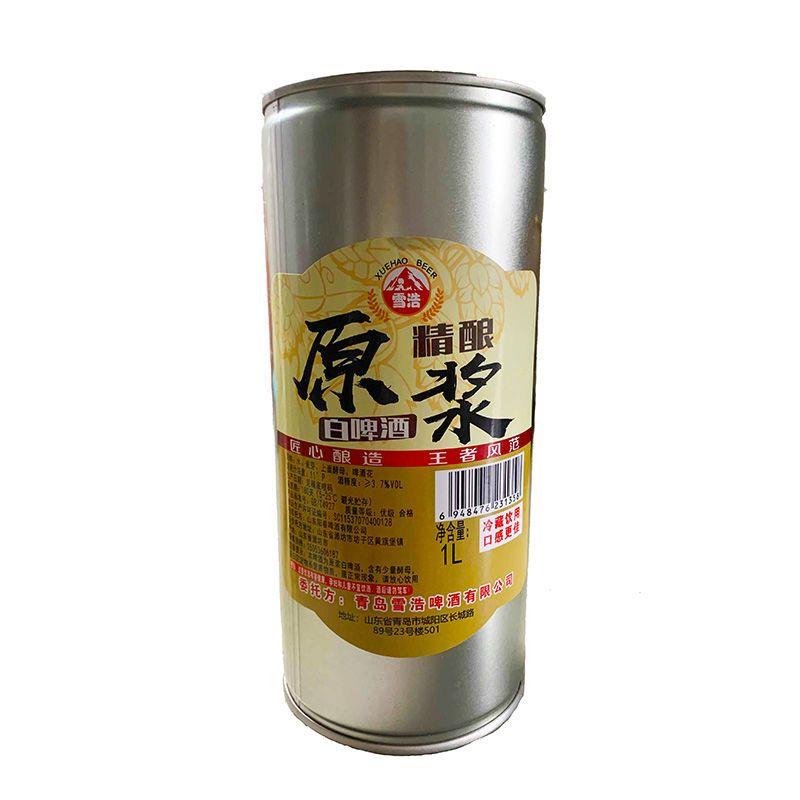 11968-【新店冲销量】原浆精酿啤酒青岛特产鲜啤桶装全麦芽发酵啤酒扎啤-详情图