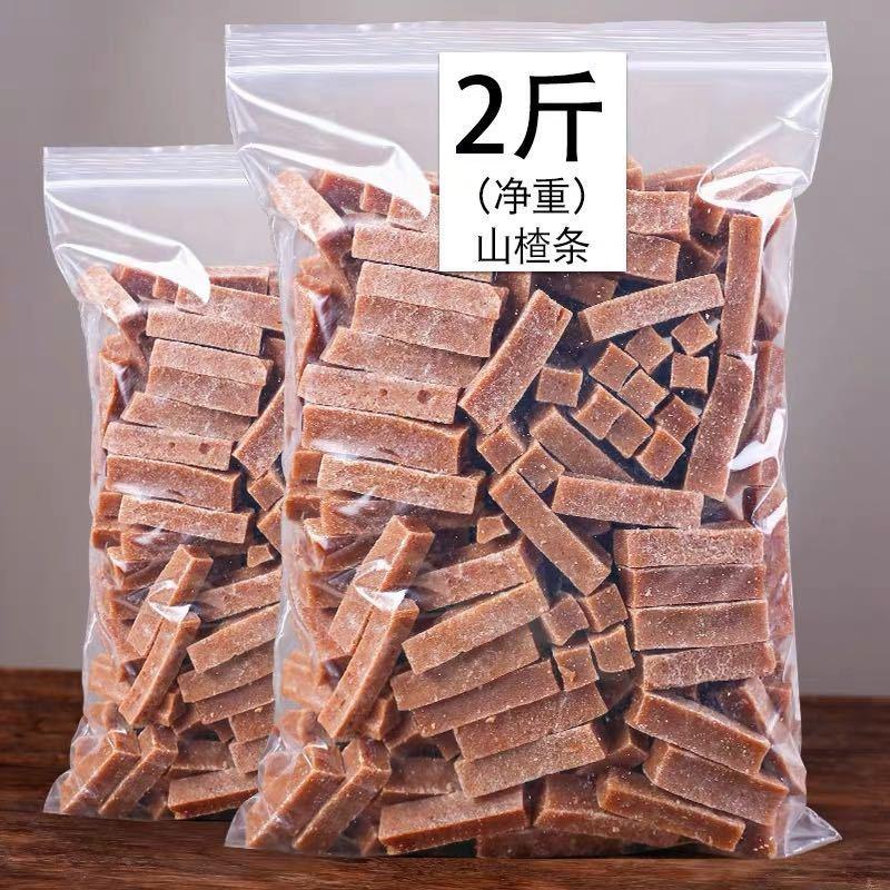 山楂条500g无添加山楂木片卷无色素防腐剂微甜小时候味道100g包邮
