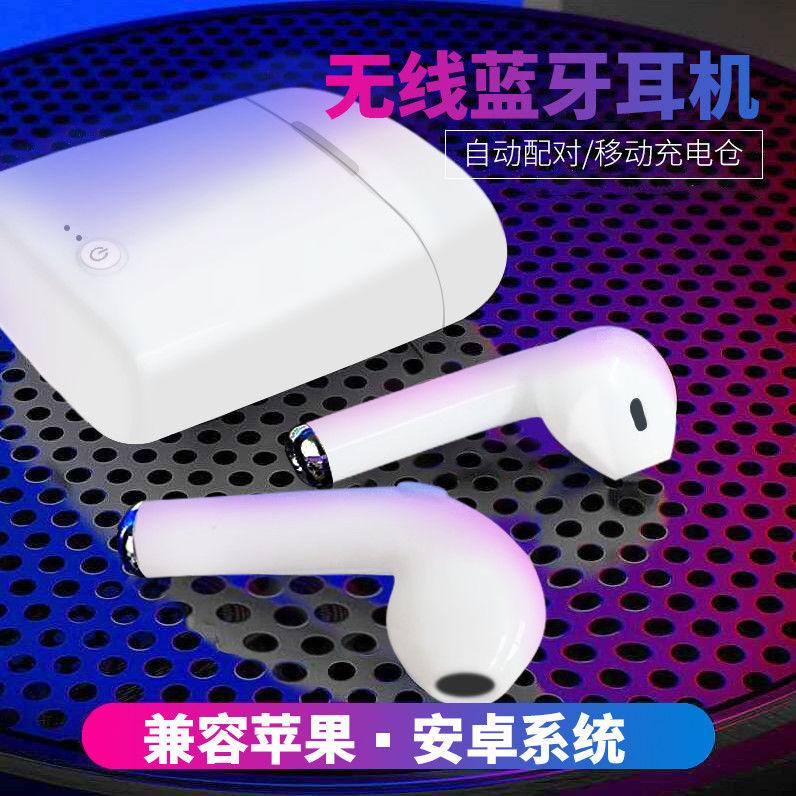 无线蓝牙耳机单耳迷你入耳式塞运动苹果OPPO华为vivo安卓手机通用